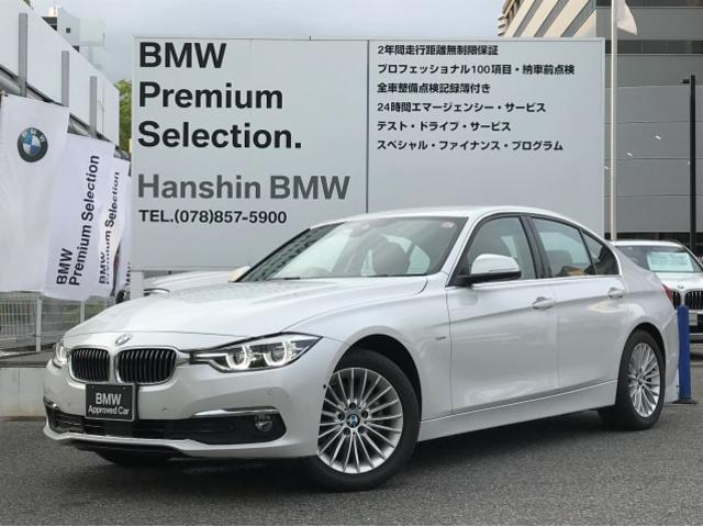 BMW 320iラグジュアリー プラスパッケージ HDDナビ地デジ ストレージパッケージ パーキングサポートパッケージ パーキングアシスト リアビューカメラ レザーシート シートヒーティング 電動シート コンフォートアクセス ETC
