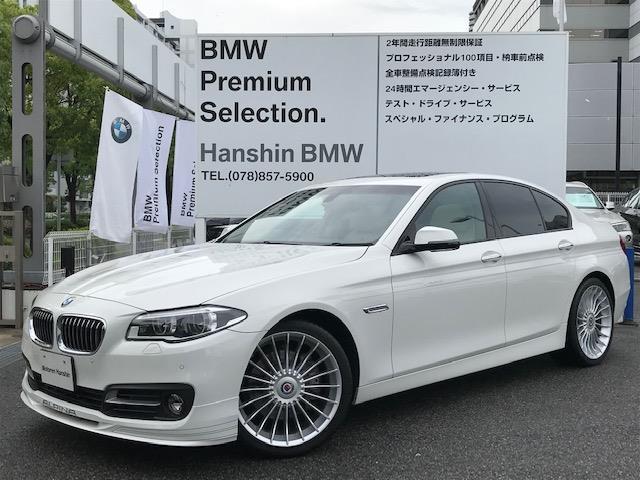 BMWアルピナ D5 ターボ リムジン ディーラー保証付き 後期LEDヘッドライト サンルーフ ホワイトレザーシート 純正20インチアロイホイール ミラーETC 純正HDDナビ シートヒーター ソフトクローズドア クルーズコントロールF10