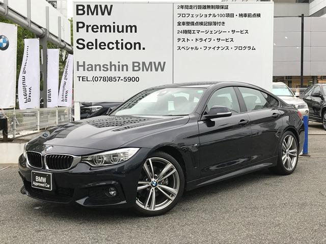 BMW 4シリーズ 420iグランクーペ Mスポーツ LEDヘッド白革19インチ
