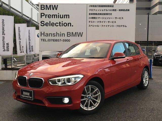 BMW 118i弊社デモカーパーキングサポートLEDヘッド禁煙車