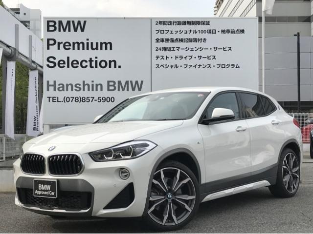 BMW xDrive20iMスポーツデビューPKG純正20インチAW