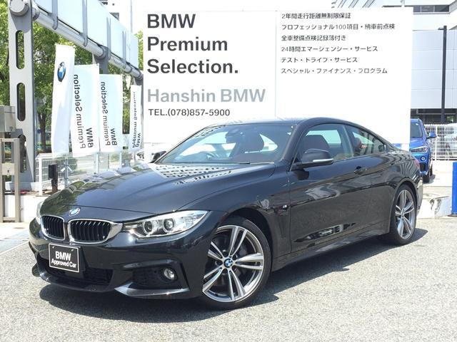 BMW 4シリーズ 435iクーペMスポーツACC付直6ターボ19インチAW赤革