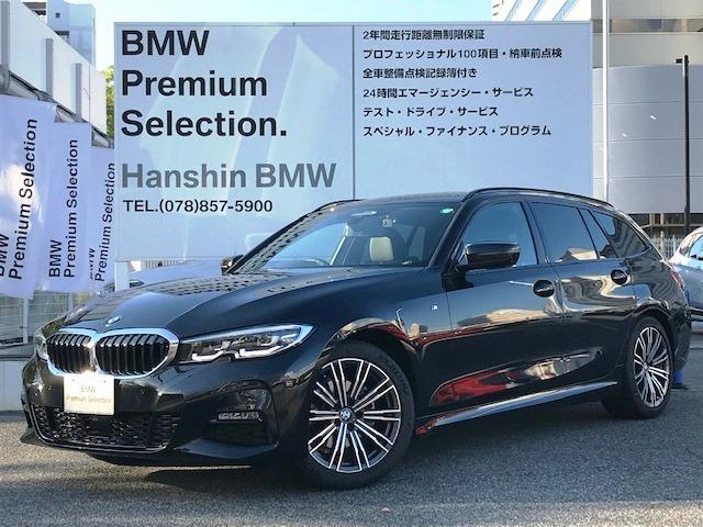 BMW 320iツーリング Mスポーツ 1オーナー コンフォートパッケージ  パーキングアシストプラス トップビューサイドビュー3Dビュー  HDDナビ ACC インテリジェントセーフティー レーンキープ LEDヘッドライト 純正18AW