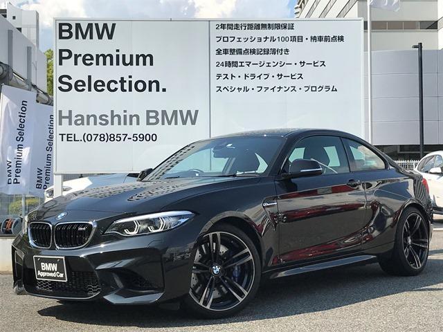 BMW ベースグレード 純正19インチAW バックカメラ 純正HDDナビ ブラックレザーシート 障害物センサー 衝突被害軽減ブレーキ シートヒーター クルーズコントロール Mブレーキ LEDヘッドライト 370馬力 F87