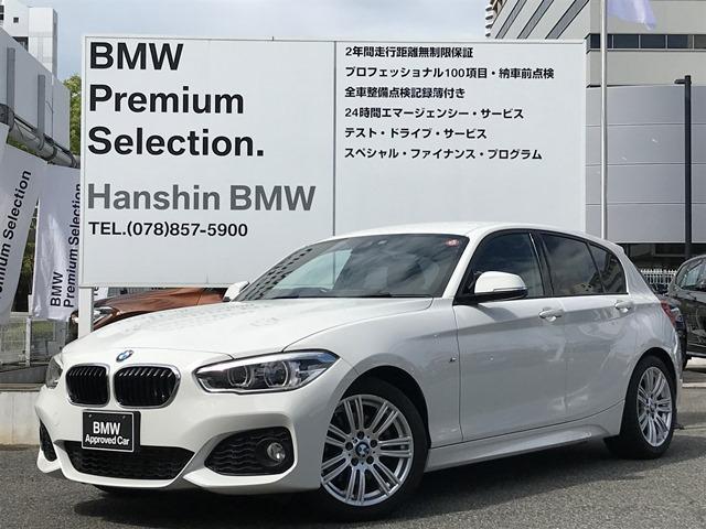 BMW 118i Mスポーツ LEDライト 車線逸脱警告 純正HDDナビ 障害物センサー 衝突軽減ブレーキ バックカメラ Bluetooth マルチファンクションステアリングホイール ディーラー保証付き販売 前車接近警告 F20