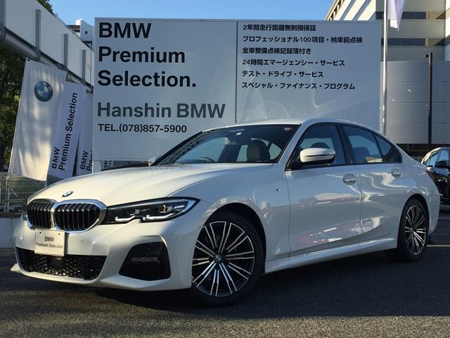 BMW 3シリーズ 320d xDrive Mスポーツ LEDヘッドライト 純正HDDナビゲーション アクティブクルーズコントロール 純正18インチAW シートヒーター 衝突軽減ブレーキ バックカメラ パドルシフト パワーシート ミラー型ETC G20