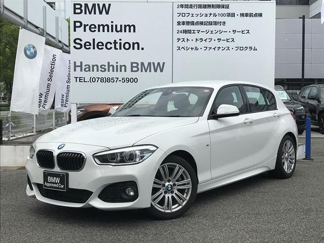 BMW 118i Mスポーツパッケージ ワンオーナー コンフォートパッケージ パーキングサポートパッケージ レザーシート シートヒーティング コンフォートアクセス クルーズコントロール HDDナビ バックカメラ LEDヘッドライト ETC