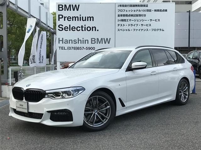 BMW 523d xDriveツーリング Mスピリット ブラックレザーシート シートヒーター 電動リアゲート パーキングアシスト 障害物センサー LEDライト アンビエントライト ジェスチャーコントロール 電動シート 衝突軽減ブレーキ 純正ナビ G31