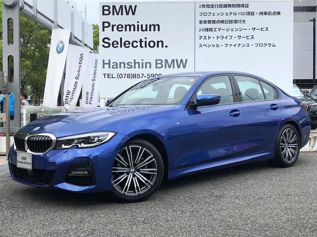 BMW 320i Mスポーツ HDDナビ アクティブクルーズコントロール シートヒーター コンフォートアクセス LEDヘッドライト パドルシフト 後退アシスト バックカメラ PDC 液晶メーター レーンチェンジウォーニング ETC
