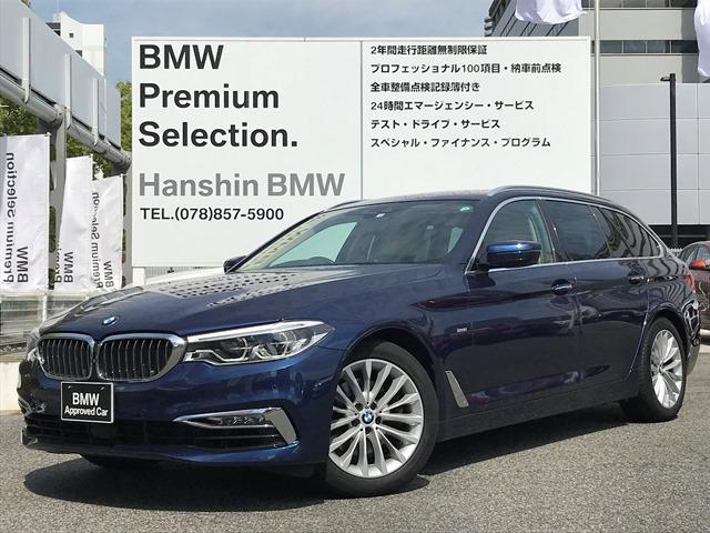 BMW 523dツーリング ラグジュアリー アクティブクルーズコントロール 純正ナビ 地デジTV ヘッドアップディスプレイ トップビューモニター バックカメラ LEDヘッドライト ベージュレザーシート 電動リアゲート シートヒーター F11