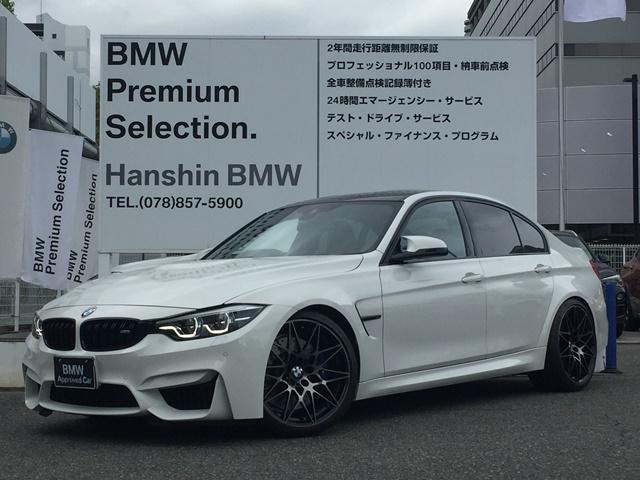 BMW M3 M3セダン コンペティション ワンオーナー車 サキールオレンジシート シートヒーター ハーマンカードンスピーカー 450馬力 LEDヘッドライト 純正HDDナビ Bカメラ 地デジ カーボンインテリア Mサスペンション パドルシフト