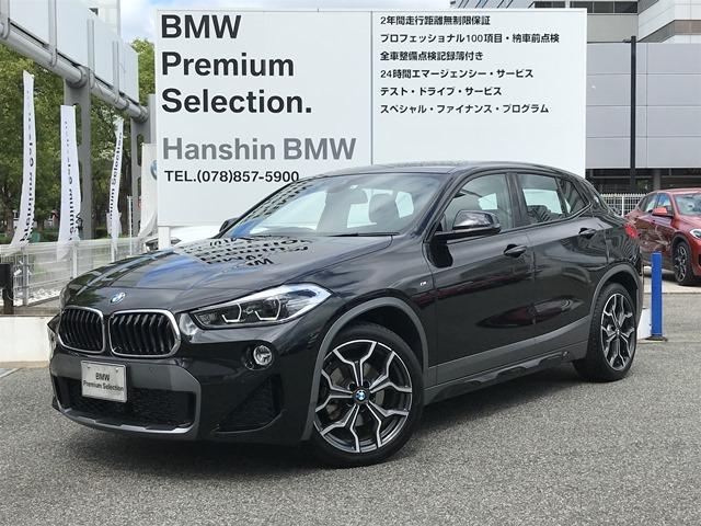 BMW xDrive 18d MスポーツX 衝突軽減ブレーキ 車線逸脱警告 電動リアゲート パーキングサポート シートヒーター LEDヘッドライト アクティブクルーズコントロール ヘッドアップディスプレイ コンフォートアクセス