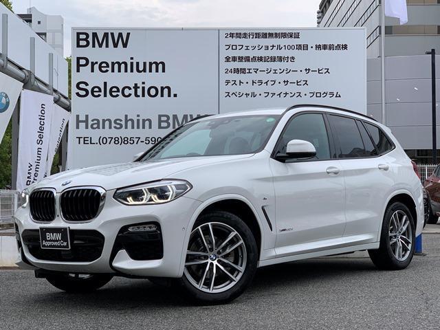 BMW xDrive 20d Mスポーツハイラインパッケージ ハイラインパッケージ モカレザーシート フロント リアシートヒーター ワンオーナー 全周囲カメラ LEDヘッドライト アクティブクルーズコントロール ステアリングアシスト 電動リアゲート G01
