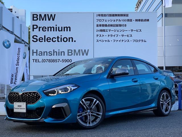 BMW M235i xDriveグランクーペ デビューパッケージ ワンオーナー Mスポーツシート Mシートベルト アダプティブサスペンション HDDナビ 18インチAW 電動シート アクティブクルーズコントロール ミラーETC LEDヘッドライト