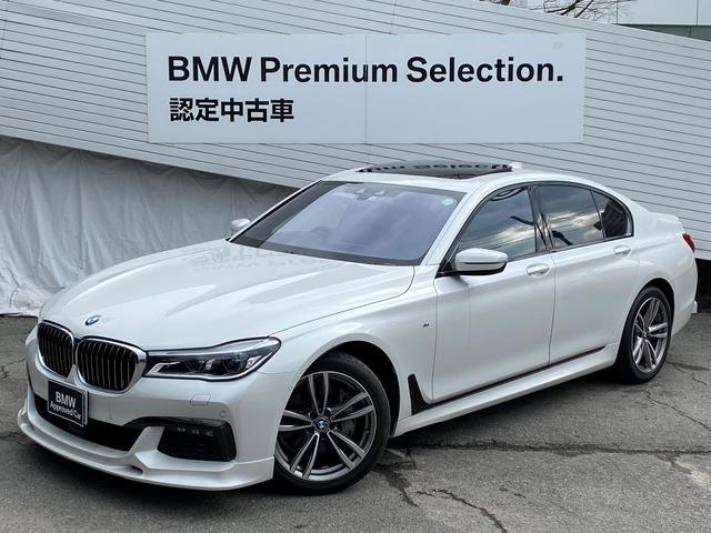 BMW 7シリーズ 740i Mスポーツ サンルーフ オプションレーザーライト LEDヘッドライト ブラックレザーシート シートヒーター シートエアコン リアシートヒーター ソフトクローズドア ヘッドアップディスプレイ ACC 衝突ブレーキ