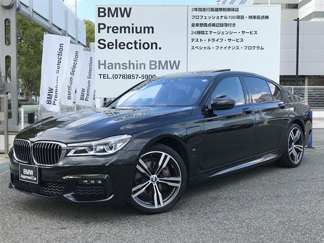 BMW 7シリーズ 740eアイパフォーマンス Mスポーツ レーザーライト サンルーフ マッサージシート シートエアコンディスプレイキー ジェスチャーコントロール ヘッドアップディスプレイ アクティブクルーズコントロール 黒レザーシート