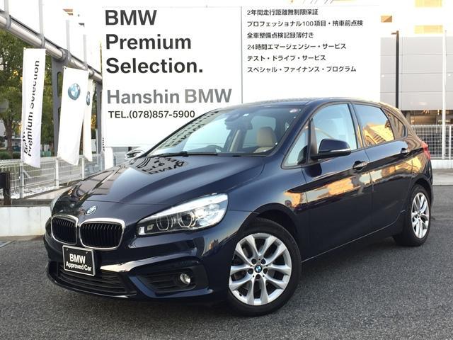 BMW 218iアクティブツアラーセレブレションEDファッシ ベージュレザーシート 電動リアゲート バックカメラ PDCセンサー シートヒーター 純正HDDナビ LEDヘッドライト インテリジェントセーフティ マルチファンクションステアリング ミラーETC
