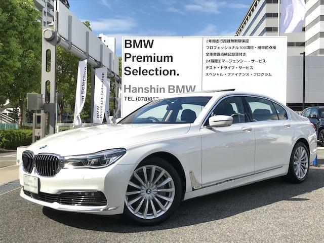 BMW 750Li 黒革シート リアエンターテーメント ツインサンルーフ レーザーライト マッサージシート リモートパーキング ヘッドアップディスプレイ フルセグTV 前後シートエアコン G12