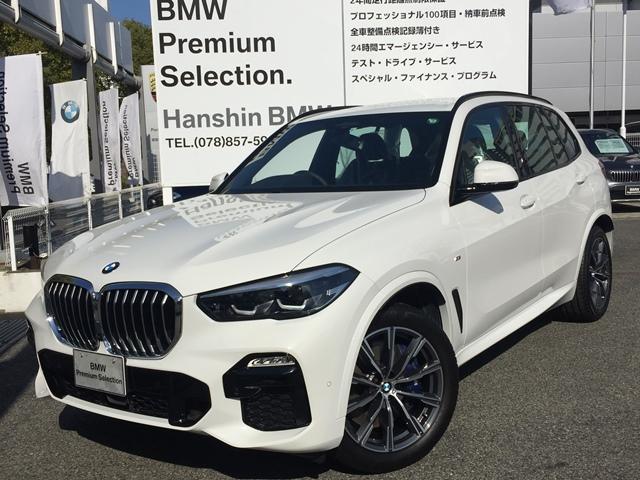 BMW X5 xDrive 35d Mスポーツ ブラックレザー 全周囲カメラ Mブレーキ 20インチAW HDDナビ地デジ アクティブクルーズコントロール LEDヘッドライト 電動リアゲート 前後シートヒーター 電動シート コンフォートアクセス