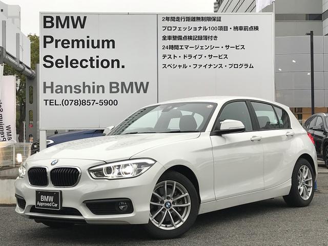 BMW 118i 弊社元デモカー 衝突軽減ブレーキ 車線逸脱警告 クルーズコントロール LEDヘッドライト 前車接近警告 ミラーETC Bluetooth フォグランプ 純正16インチアロイホイール F20