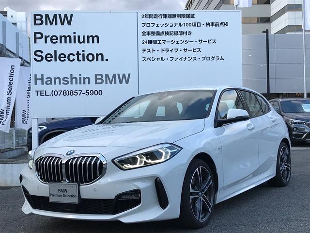 BMW 118i Mスポーツ 弊社元デモカ― LEDヘッドライト 電動リアゲート 純正HDDナビ バックカメラ ナビパッケージ コンフォートパッケージ アクティブクルーズコントロール ミラーETC 電動シート 純正AW F40