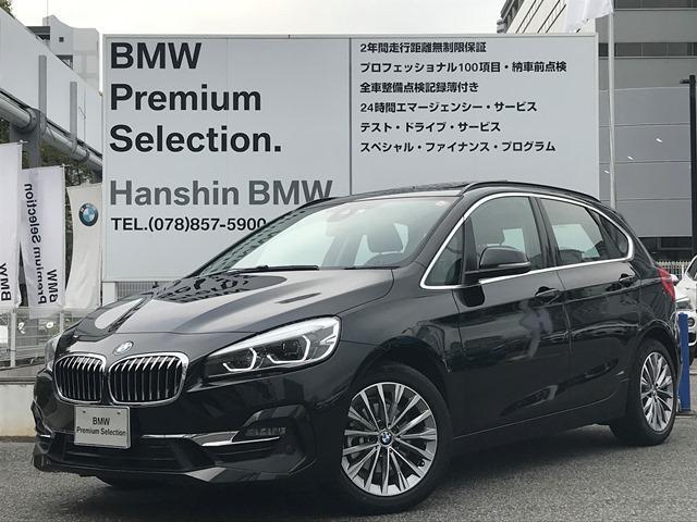 BMW 2シリーズ 218dアクティブツアラー ラグジュアリー 電動サンルーフ 電動リアゲート 黒革シート バックカメラ 障害物センサー 純正HDDナビ シートヒーター HiFiスピーカー ライトパッケージ 衝突軽減ブレーキ ミラーETC ルーフレール F45
