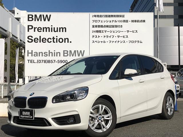 BMW 2シリーズ 218iアクティブツアラー アクティブクルーズコントロール ヘッドアップディスプレイ パーキングサポートパッケージ プラスパッケージ HDDナビ リアビューカメラ ミラー内蔵ETC LEDヘッドライト 衝突回避被害軽減ブレーキ
