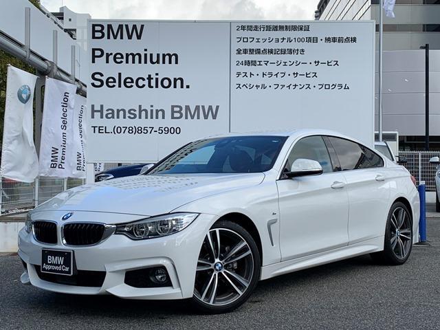 BMW 420iグランクーペ イン スタイル サドルブラウンレザー レーンチェンジ シートヒータ 純正19インチアロイホイール ヘッドアップディスプレイ LEDヘッドライト アクティブクルーズコントロール アルミモール 電動リアゲート F36