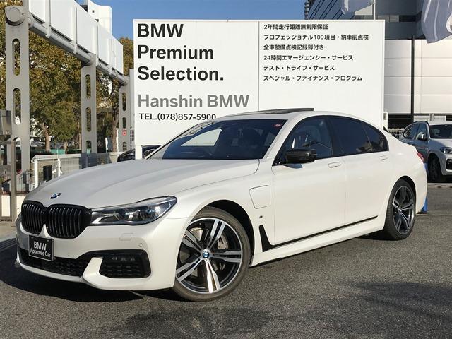 BMW 740eアイパフォーマンス Mスポーツ ワンオーナー サンルーフ ブラウンレザーシート レーザーライト ヘッドアップディスプレイ ソフトクローズドア ジェスチャーコントロール 純正HDDナビ ハーマンカードンスピーカー Bluetooth