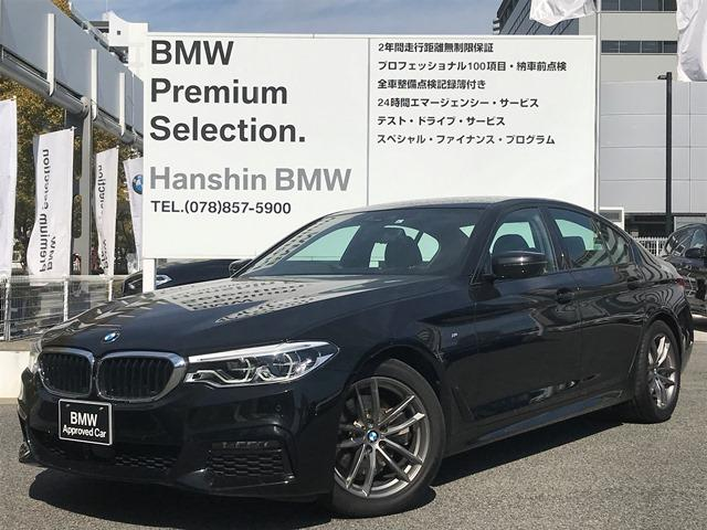 BMW 523d xDrive Mスピリット ハイラインP アドバンスパッケージ 黒レザーシート シートヒーター ヘッドアップディスプレイ アンビエントライト 純正HDDナビ LEDヘッドライト ハイビームアシスタンス Bluetooth ミュージックサーバー