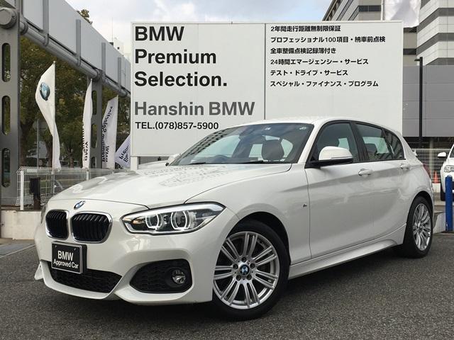 BMW 118d Mスポーツ 後期モデル バックカメラ 障害物センサー 純正HDDナビ LEDヘッドライト 純正17インチAW クルーズコントロール Bluetooth 衝突軽減ブレーキ 車線逸脱警告 ルームミラー型ETC F20