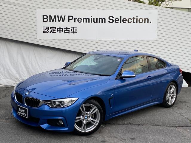 BMW 420iクーペ Mスポーツ ワンオーナー パーキングサポートパッケージ HDDナビ パドルシフト リアビューカメラ 前後PDC 電動シート コンフォートアクセス 18インチアルミ フォグランプ ミラー内蔵ETC オートエアコン
