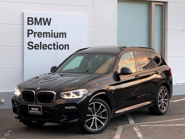 BMW xDrive 20d Mスポーツハイラインパッケージ パノラマサンルーフ ブラックレザーシート オプション20AW ヘッドアップディスプレイ ジェスチャーコントロール シートヒーター LEDヘッドライト 衝突軽減ブレーキ  パドルシフト 電動リアゲート