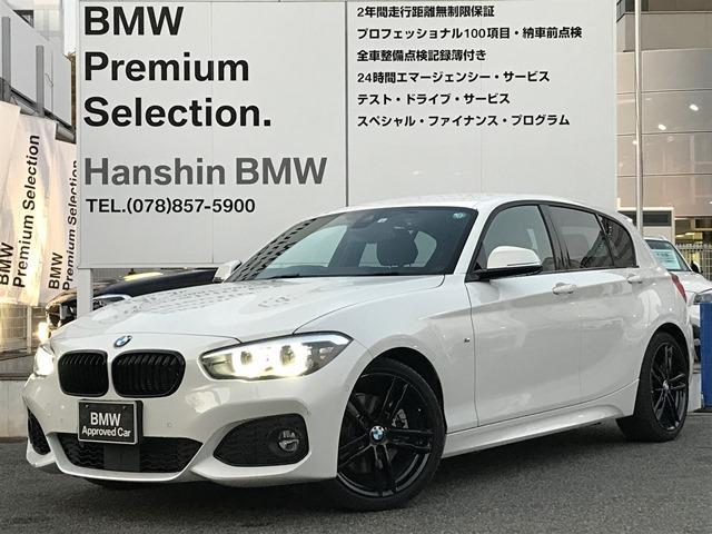 BMW 118i Mスポーツ エディションシャドー ワンオーナー アップグレードPKG 黒レザーシート 純正HDDナビ シートヒーター 衝突軽減ブレーキ レーンチェンジウォーニング 車線逸脱警告 LEDライト アクティブクルーズコントロール F20