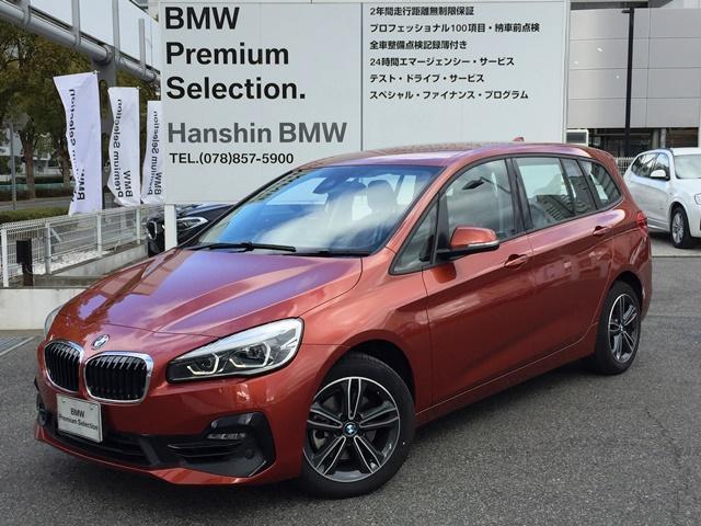 BMW 218iグランツアラー スポーツ 元弊社デモカー 衝突被害軽減ブレーキ 歩行者警告 車線逸脱警告 純正HDDナビ オートトランク PDCセンサー Bluetooth ミュージックサーバ LEDヘッドライト ミラー一体型ETC F46
