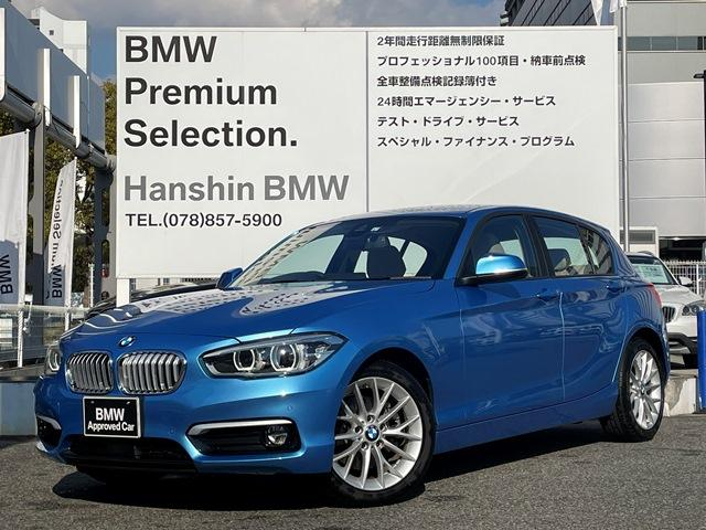 BMW 118i ファッショニスタ 弊社デモカー アクティブクルーズコントロール 衝突軽減ブレーキ バックカメラ PDCセンサー スマートキー 純正HDDナビ ミラー型ETC LEDヘッドライト 車線逸脱システム F20