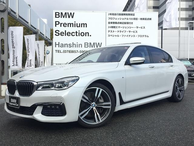 「BMW」「7シリーズ」「セダン」「兵庫県」の中古車