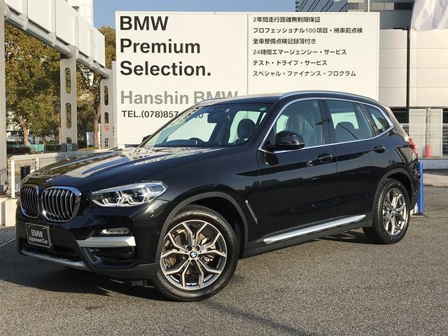 BMW xDrive 20d Xライン ブラウンレザー アクティブクルーズコントロール アダプティブLEDヘッドライト ハイビームアシスタンス ヘッドアップディスプレイ 純正HDDナビ フルセグTV 全方位カメラ PDCセンサー G01