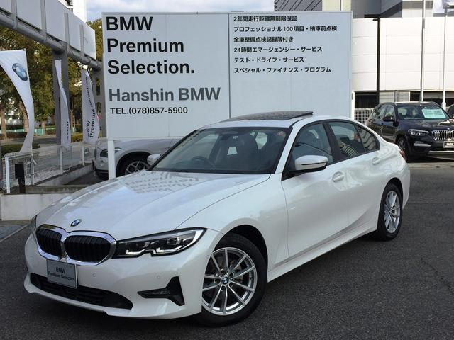 BMW 320d xDrive ガラスサンルーフ プラスパッケージ コンフォートパッケージ レンタカー使用歴有り ハイビームアシスタンス リバースアシスト LEDヘッドライト Bluetooth 衝突被害軽減ブレーキ ミラーETC