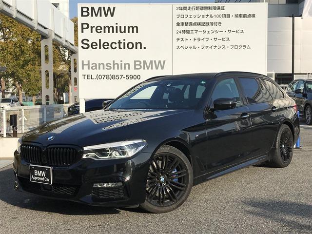 BMW 530i エディション ミッション:インポッシブル ナイトブルーレザーシート ハーマンカードンスピーカー 車線アシスト 純正HDDナビ 地デジ LEDヘッドライト アクティブクルーズコントロール 全周囲カメラ 電動リアゲート コンフォートアクセス