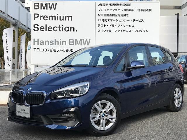 BMW 218dアクティブツアラー 後期LCI デモカーアップ パーキングサポート プラスパッケージ バックカメラ 前後ソナー ミラーETC LEDヘッドライト LEDフォグライト デイライト タッチパネル純正ナビ