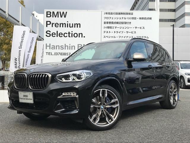 BMW M40d パノラマサンルーフ ハーマンカードンスピーカー 黒レザーシート 純正HDDナビ 地デジ アクティブクルーズコントロール レーンアシスト 全周囲カメラ ワンオーナー 電動リアゲート