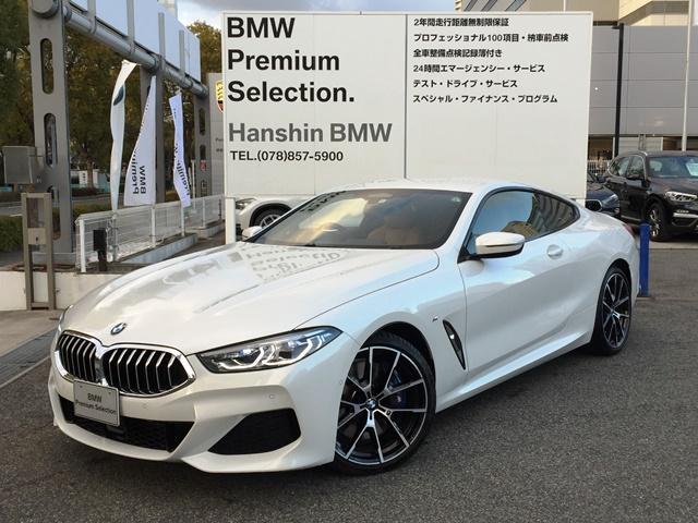 BMW 840d xDriveクーペ Mスポーツ ワンオーナー OP20インチAW レーザーライト LEDヘッドライト ブラウンレザー シートヒーター HDDナビ フルセグTV アクティブクルーズコントロール ハーマンカードンスピーカー 360カメラ