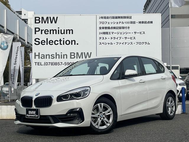 BMW 218iアクティブツアラー デモカー プラスパッケージ パーキングサポートパッケージ 純正HDDナビ ミラー型ETC バックカメラ PDCセンサー 衝突回避被害軽減ブレーキ 電動格納ミラー LEDヘッドライト フォグランプ