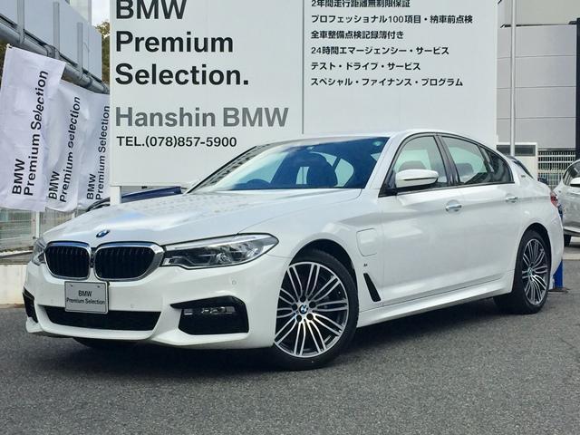 BMW 530e Mスポーツアイパフォーマンス レーンアシスト黒革全周囲カメラHDD地デジLEDヘッドライトバックカメラPDCセンサーコンフォートアクセスインテリジェントセーフティ