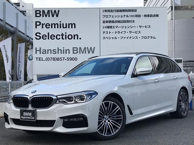 「BMW」「5シリーズ」「ステーションワゴン」「兵庫県」の中古車