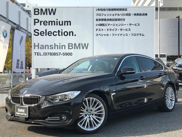 BMW 435iグランクーペ ラグジュアリー LEDヘッドライト アクティブクルーズコントロール パドルシフト ブラックレザーシート ヘッドUPディスプレイ シートヒーター 19AW HDDナビ 地デジ バックカメラ PDC 電動トランク ETC