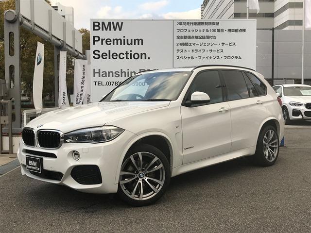 BMW xDrive 35d Mスポーツ セレクトPKG サンルーフ オプション20AW モカレザーシート LEDヘッドライト アクティブクルーズコントロール 前後シートヒーター 電動リアゲート  衝突軽減ブレーキ 車線逸脱警告 地デジTV