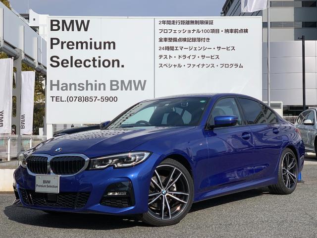 BMW 320i Mスポーツ コンフォートパッケージ ハイラインパッケージ パーキングアシストプラスパッケージ オプション19インチアロイホイール ブラックレザーシート 電動リアゲート トップビューカメラ LEDヘッドライトG20