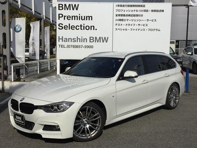 BMW 320dツーリング エクスクルーシブ スポーツ ブラウンレザーシート アクティブクルーズコントロール ヘッドアップディスプレイ 19インチAW 電動シート シートヒーター 電動リアゲート 衝突被害軽減ブレーキ キセノンヘッドライト 純正HDDナビ